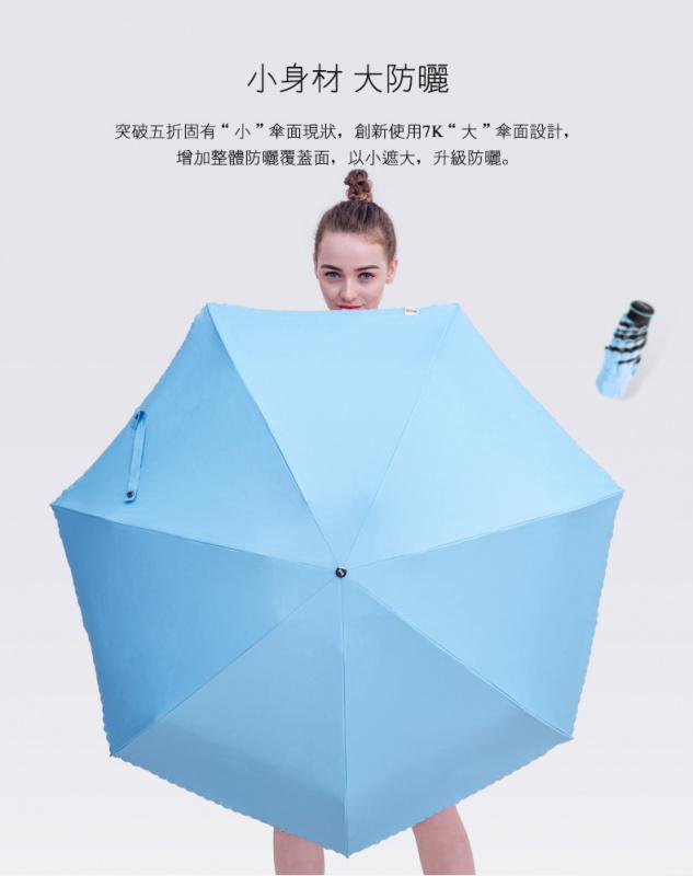 boy BY5003 超大傘面迷你防曬雨傘 [禮盒裝] [4色]