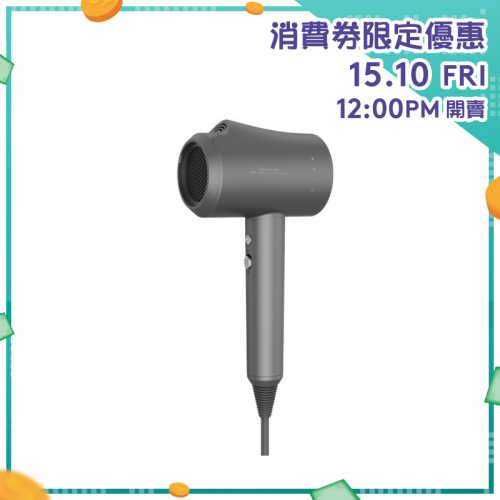 Lowra rouge 第3代低幅射水潤雙負離子風筒 CL-301 [2色]【消費券激賞】