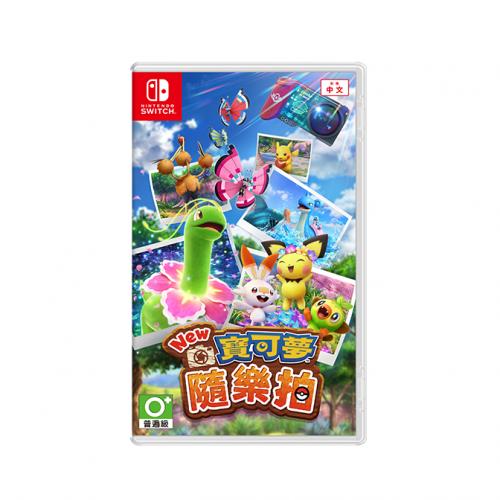 Switch - New 寶可夢隨樂拍 [繁體中文版]