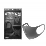 Pitta 可水洗立體口罩 3個裝 [黑灰色]