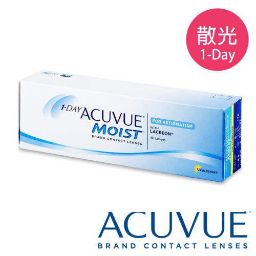 1-DAY ACUVUE MOIST for Astigmatism 每日即棄(散光)隱形眼鏡 [30片裝]