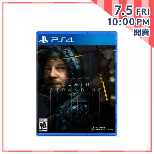 PS4 Death Stranding 死亡擱淺【會員限定】