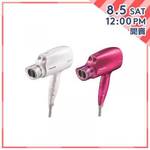 樂聲牌 Panasonic - EH-NA46 白金納米離子護髮風筒【母親節精選】