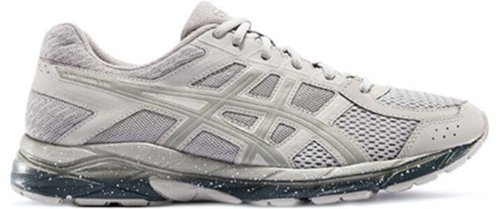 Asics Gel-Contend 4 跑步鞋/運動鞋 (T8D4Q-027) 海外預訂