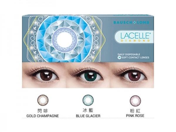 博士倫 Lacelle 1 day Diamond 鑽石彩色日拋隱形眼鏡 [3色]