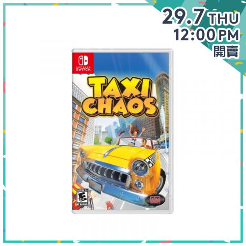 Nintendo Switch Taxi Chaos【200K感謝祭】