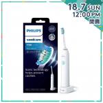 Philips HX3411 Sonicare DailyClean 電動牙刷【20萬感謝祭】