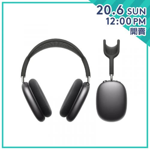 APPLE AirPods Max 耳罩式無線耳機 [太空灰]【父親節精選】