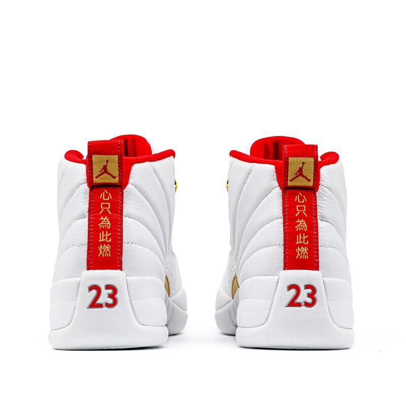 Air Jordan 12 Retro FIBA - White University Red 籃球鞋/運動鞋 (130690-107) 海外預訂