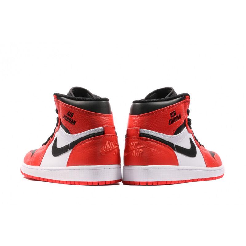 Air Jordan 1 Raer Air Max Orange 籃球鞋/運動鞋 (332550-800) 海外預訂