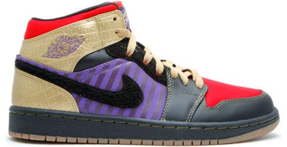 Air Jordan 1 Retro Leroy 'Leroy Smith' Black/Mtllc Gld-Vrsty Prpl-Sprt 籃球鞋/運動鞋 (386186-071) 海外預訂