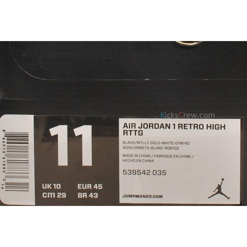Air Jordan 1 Retro High World Basketball Festival - Black 籃球鞋/運動鞋 (539542-035) 海外預訂
