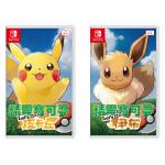 Nintendo Switch 精靈寶可夢 Let's Go!皮卡丘 / 伊布