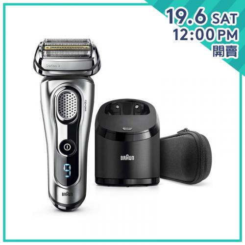 百靈Braun Series 9 9292cc Wet & Dry 電動剃鬚刨【父親節精選】