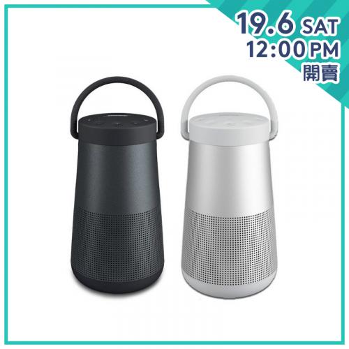 Bose SoundLink Revolve+ II 藍牙揚聲器【父親節精選】