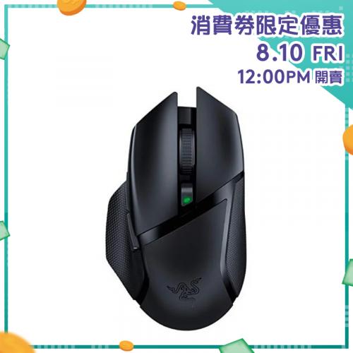 Razer Basilisk X HyperSpeed 無線遊戲滑鼠 [RZ01-03150100-R3A1] [黑色]【消費券激賞】