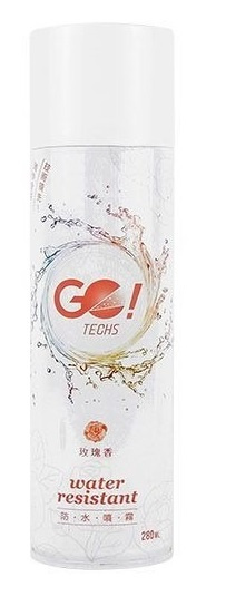 GO!TECHS 防水噴霧 280ml [2款]
