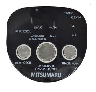 "Mitsumaru PS-110R 14""遙控座地扇 Living Fan"