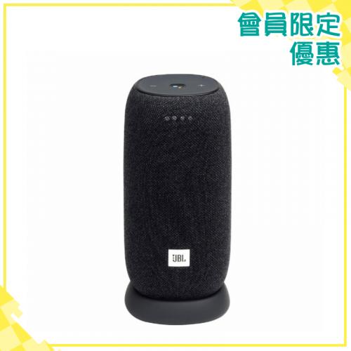 JBL Link Portable Smart WiFi 智能喇叭【會員限定】