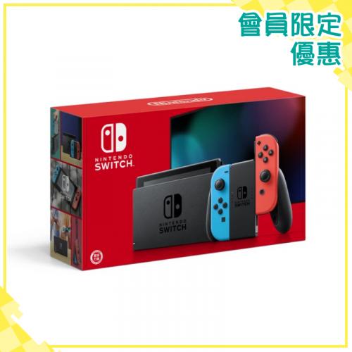 Nintendo Switch 遊戲主機 (電池持續時間加長型號) [紅藍]【會員限定】