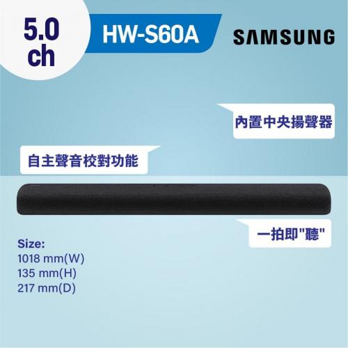 Samsung - HW-S60A 5.0ch Soundbar (2021)