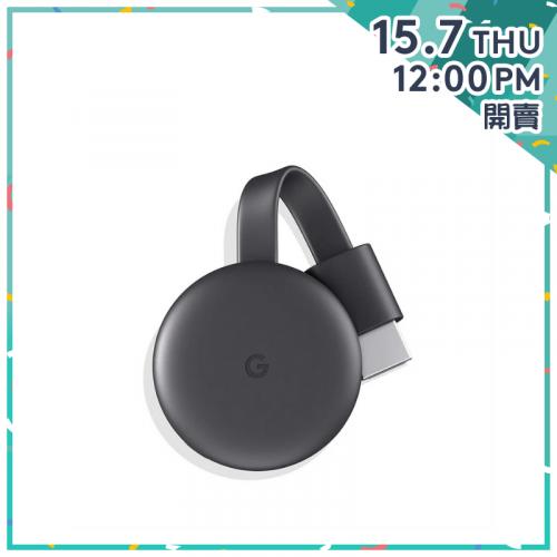Google Chromecast 3 串流播放裝置 [黑色]【20萬感謝祭】