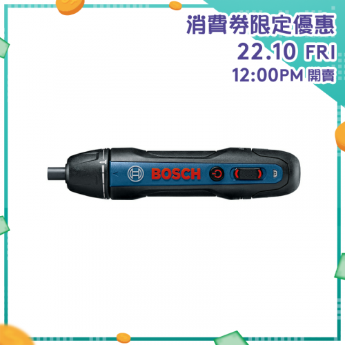 BOSCH NEW GO 2 充電式電動螺絲批[豪華版]【消費券激賞】