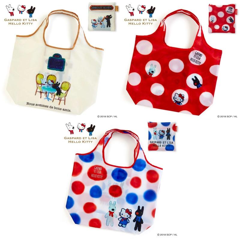 Sanrio Hello Kitty 折疊購物袋 [3款]