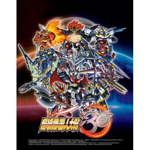 [預訂] PS4/Switch 超級機械人大戰30