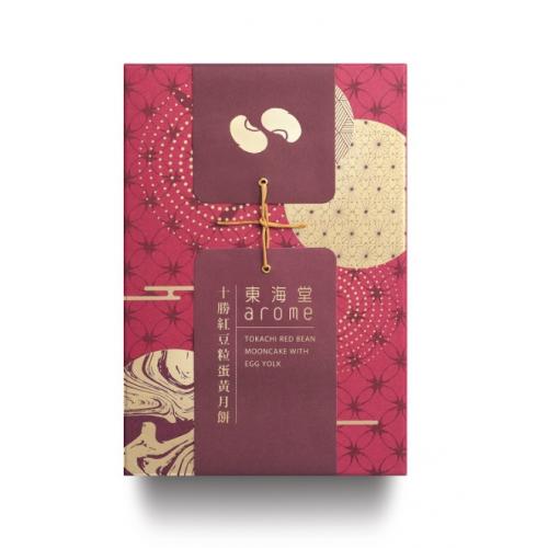 東海堂十勝紅豆粒蛋黃月餅(禮券)