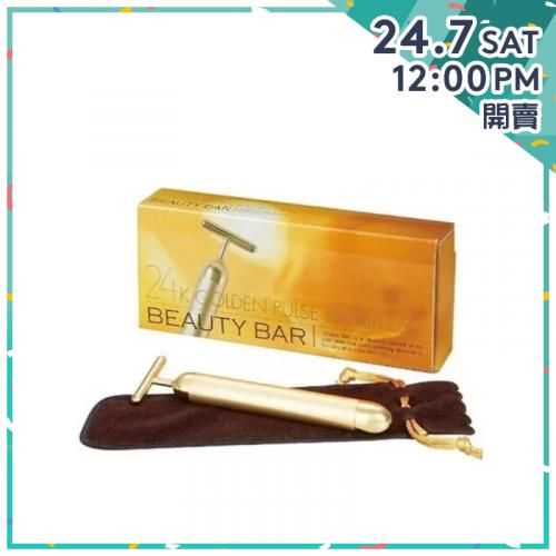 MC Biken 24K Beauty Bar 美容黃金棒 [BM-1] 【200K感謝祭】