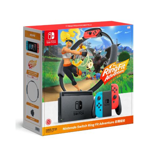 Nintendo Switch + RingFit Adventure 健身環大冒險套裝 [送玻璃貼]