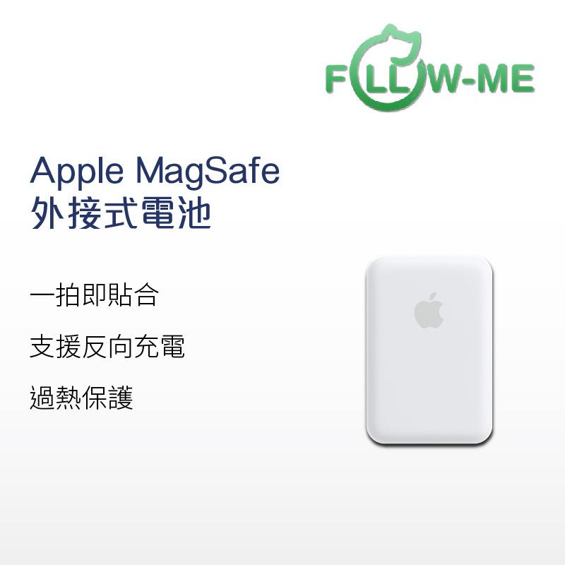 Apple MagSafe 外接式電池