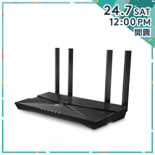 TP-Link AX1800 Dual-Band Wi-Fi 6 Router (Archer AX20) 路由器【200K感謝祭】