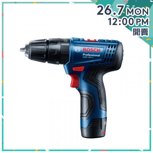 BOSCH GSB 120-LI Professional 充電式震動電鑽【200K感謝祭】
