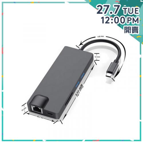 ALOK PB-A5697G 8-in-1 Type C Hub Macbook 專用擴展器【200K感謝祭】