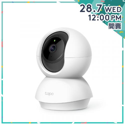 TP-Link Tapo C200 旋轉式家庭安全防護Wi-Fi 攝影機【200K感謝祭】