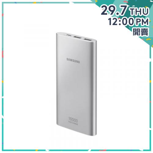 Samsung EB-P1100C 雙向閃電快充行動電源 [10,000mAh]【200K感謝祭】