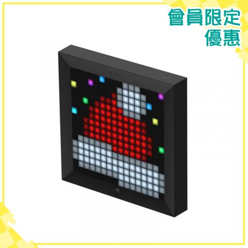 Divoom Pixoo LED 像素裝飾氛圍相框燈【會員限定】