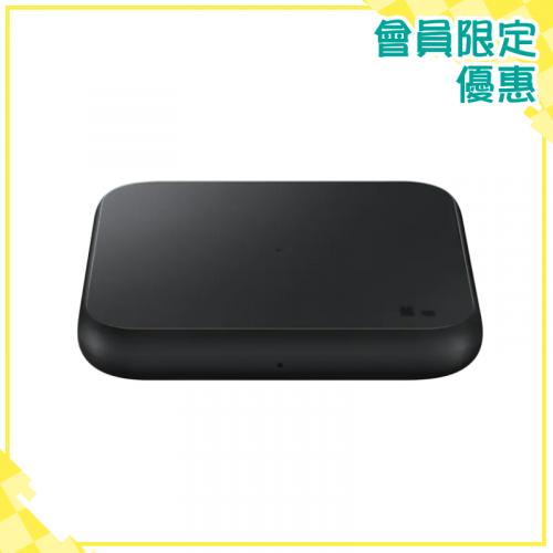 Samsung 無線充電板 P1300【會員限定】