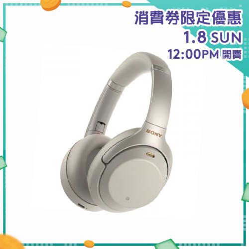 Sony WH-1000XM3 無線降噪耳機[CN][兩色] 【消費券激賞】