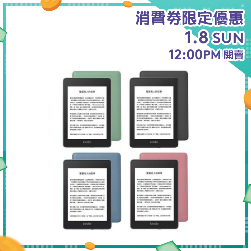 Amazon Kindle Paperwhite 4 (2018) Wi-Fi 32GB 電子書閱讀器
