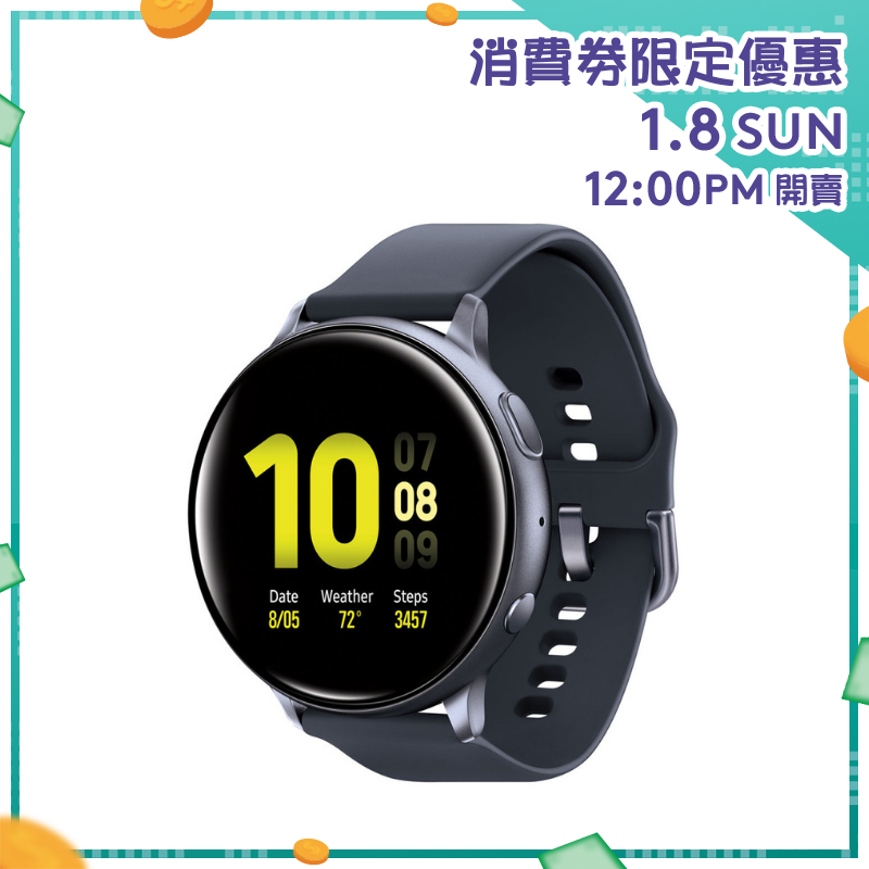 SAMSUNG R820 Galaxy Watch Active2 44mm Aluminum鋁金屬智能手錶