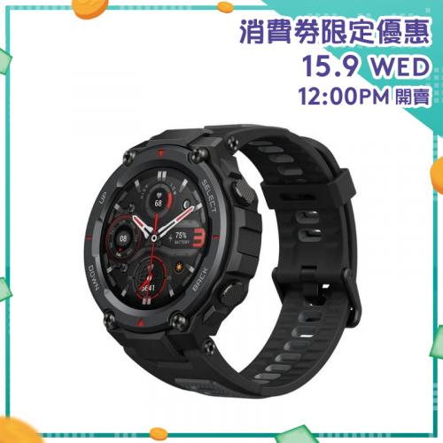 Amazfit T-Rex Pro 2021軍用級智慧手錶 [三色]【消費券激賞】