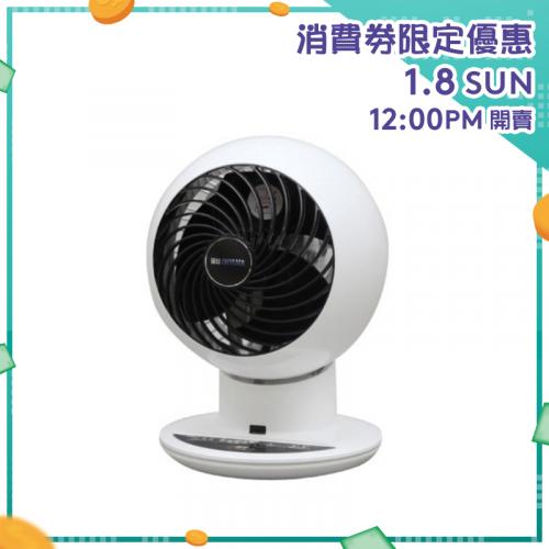 IRIS OHYAMA PCF-SC15T 全方位靜音循環風扇 [2色]【消費券激賞】