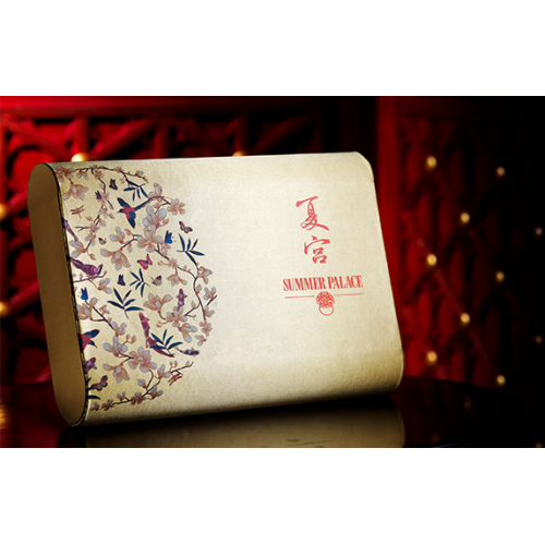 港島香格里拉大酒店 - 迷你奶黃月餅禮劵 (8個裝)