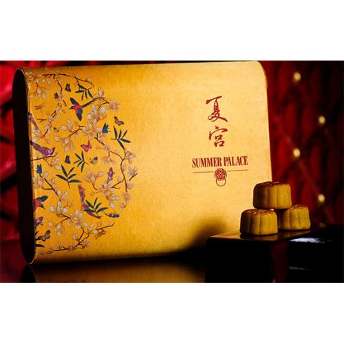 港島香格里拉大酒店 - 特級流心奶黃月餅禮劵 (8個裝)
