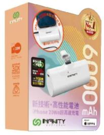 INFINITY 20W iPhone 專用充電器