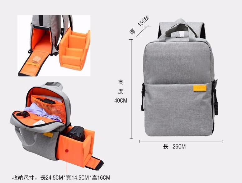 Yasciq 多功能旅行相機背包 [4色]