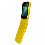 Nokia 8110 4G 復刻滑蓋式手機 [黃色]